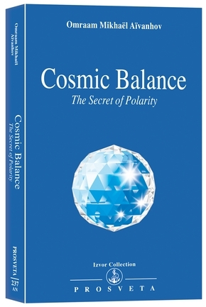 media/com_hikashop/upload/cosmic_balance-p0237an.jpg