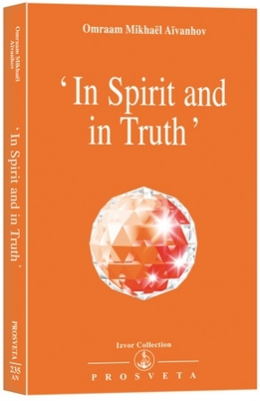 media/com_hikashop/upload/in_spirit_and_in_truth-p0235an.jpg