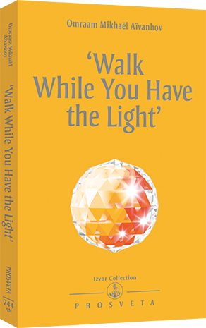 media/com_hikashop/upload/prosveta-p0244an-walk_while_you_have_the_light.png