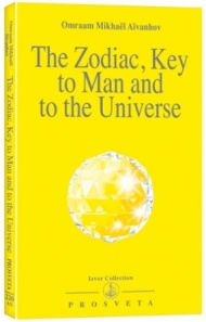 The Zodiac,  Man and to the UniverseKey to